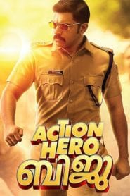 Action Hero Biju