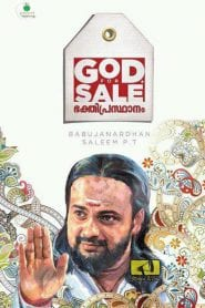 God For Sale