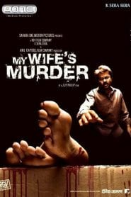 My Wife's Murder