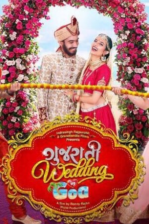 Gujarati Wedding in Goa
