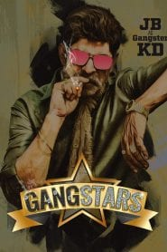 Gangstars: Season 1