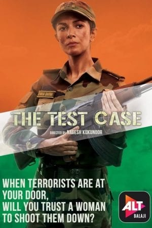 The Test Case: Season 1