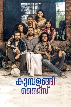 Kumbalangi Nights