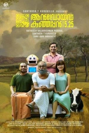 Android Kunjappan Version 5.25