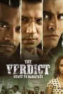 The Verdict – State Vs Nanavati