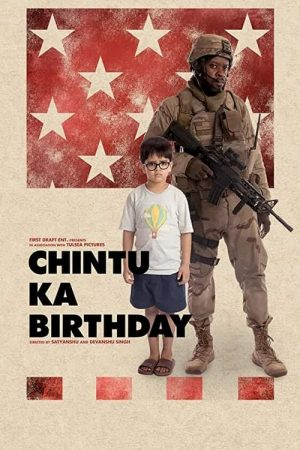 Chintu Ka Birthday