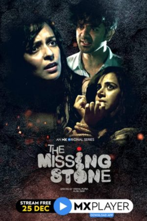 The Missing Stone