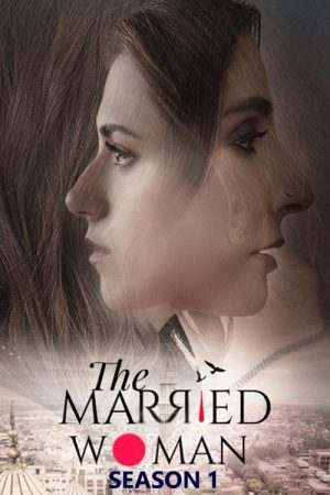 The Married Woman: Season 1