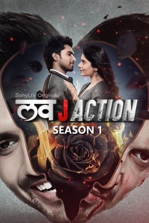 Love J Action: Season 1